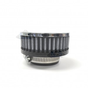 "High Performance Chrome Air Filter 1-3/4"" Inlet RC-17"